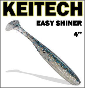 L'easy shiner de keitech, une très bon leurre souple de pêche