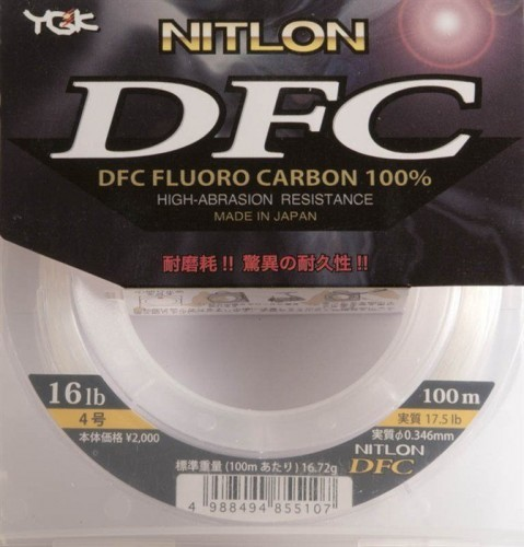 Le fluorocarbone YGK NITLON DFC redoutable !
