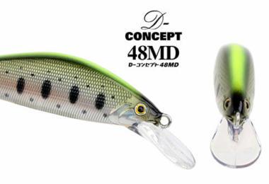 La nouveauté smith 2017, le poisson nageur D-concept !