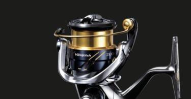 Vanquish FA, une gamme compléte de moulinet haut de gamme !